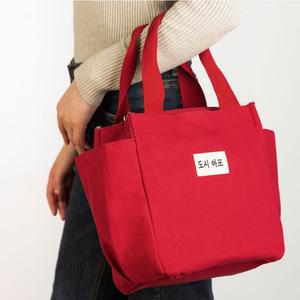 妈咪包上班拎小布包外出多功能帆布包便当包手提大号大容量饭盒袋