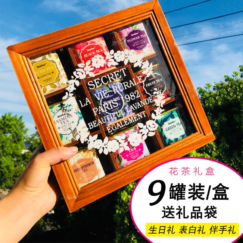 玫瑰组合伴手礼盒罐装菊花茶