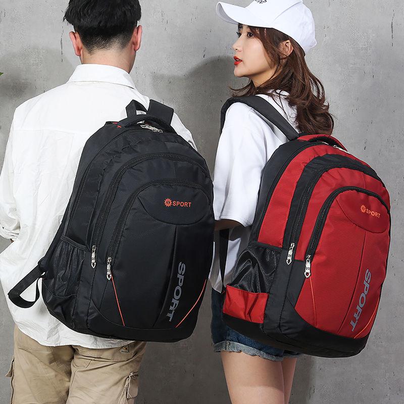 双肩包女男士电脑背包2020新款商务旅行超大容量高中初中学生书包