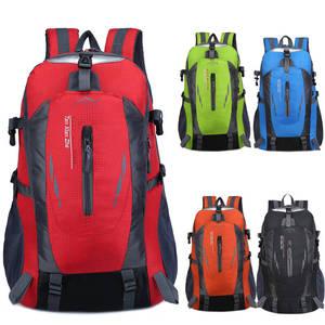 新款户外登山包防水大容量多功能徒步背包旅行包运动双肩包女35L