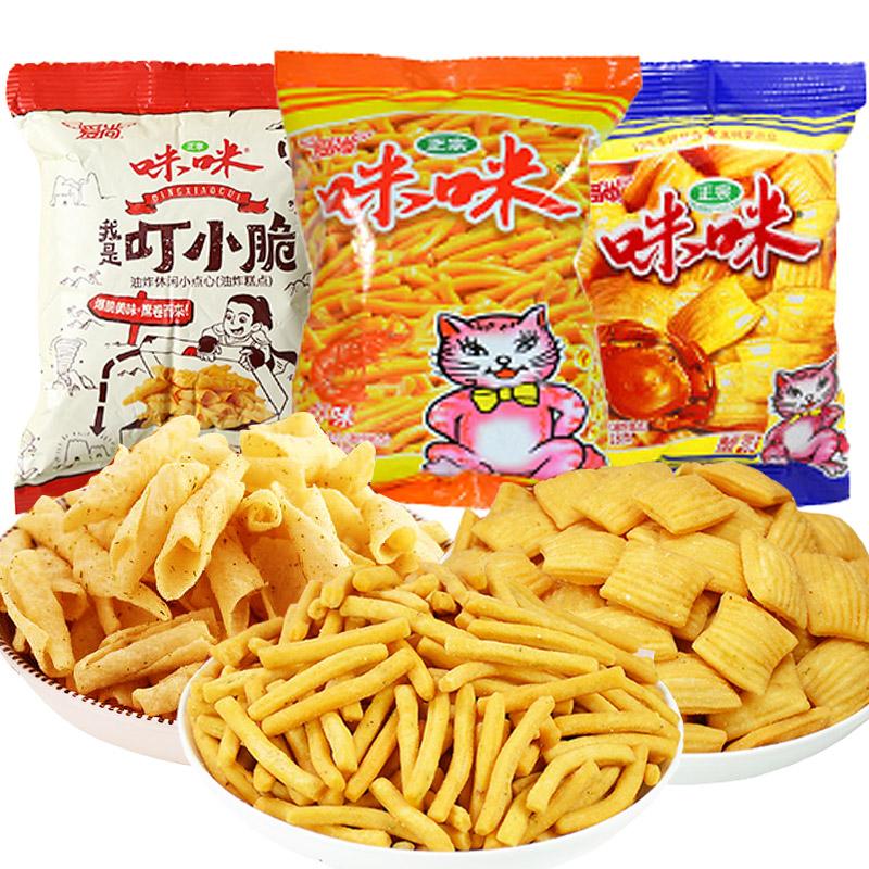 限2000张券咪咪虾条蟹味粒薯片消磨时间耐吃的小吃小零食散装自选整箱尖角脆