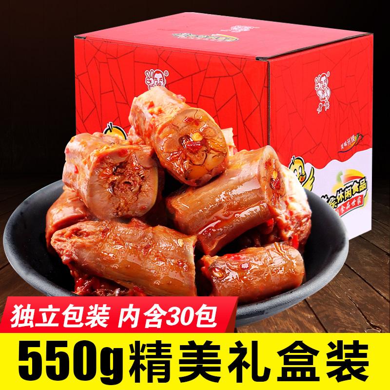 老侯鸭脖子30包香辣湖南风味特产变态辣真空小包装办公室零食休闲