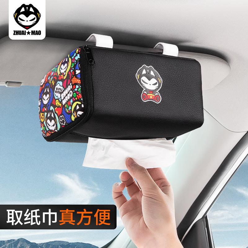 拽猫车载纸巾盒创意挂式遮阳板车内用品上吸顶式餐巾汽车抽纸盒套