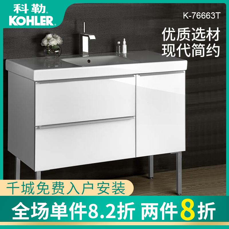科勒瑞雅1050mm浴室家具盆浴室柜(非品牌)