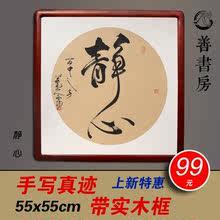 Декоративная живопись > Китайская живопись.