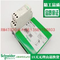 包邮RM4TR32过欠压保护器TG20RM4相序继电器RM4TG20施耐德继电器