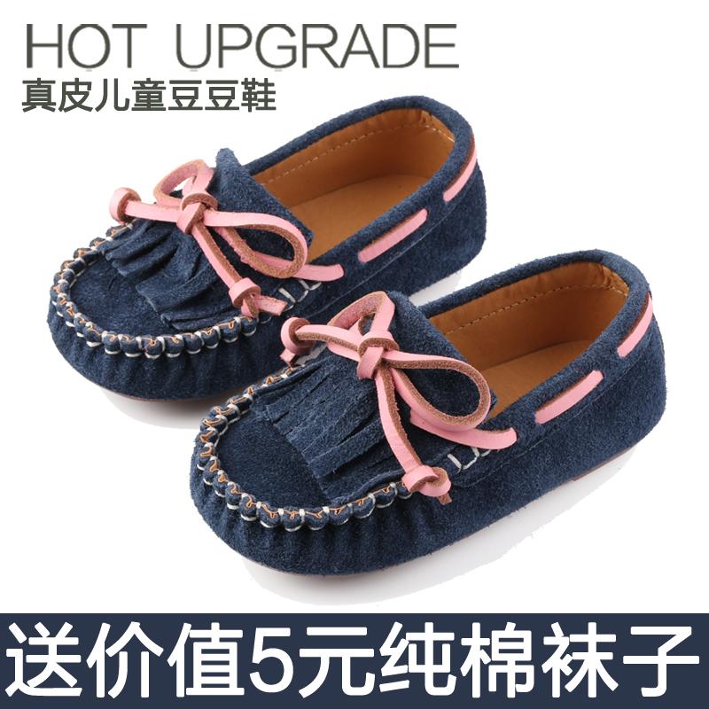 2020新款儿童鞋真皮女宝宝蝴蝶结公主鞋女童豆豆鞋1-3小童男皮鞋
