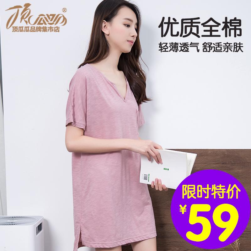 热销36件包邮顶呱呱夏天纯棉v领轻薄韩版睡裙