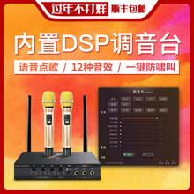 インテリジェントホームネットワークホームカラオケマシンが歌うために一つの無線機パーラーを歌うには、[OK]カラオケボックスKの歌をカラオケ