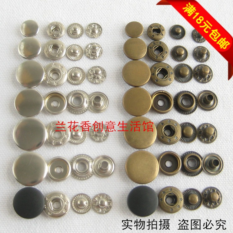 Group purchase metal four button down jacket button button wallet button spring button Cotton Coat Button Coat Button