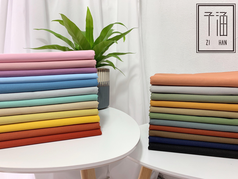 子涵家优质国产精纺细斜纹素布 薄而不透细腻有光泽 服装布艺棉布