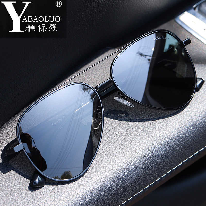 Yapaolo 2019 new sunglasses, men's fashion, toads, pilots, polarized sunglasses, men's driving glasses