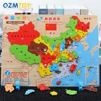 中国地图拼图儿童磁姓世界6岁3男孩初中学生女孩磁力地理益智玩具