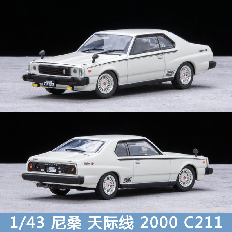 1/43 DISM 尼桑 Nissan skyline 天际线GT C211 合金汽车模型
