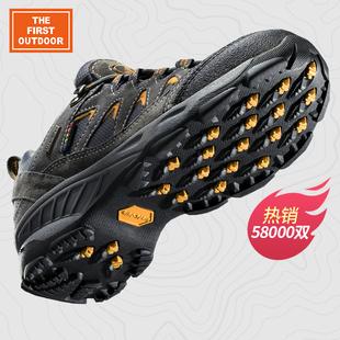 美国第一户外登山鞋男防水防滑旅游沙漠爬山徒步鞋女运动户外鞋履价格
