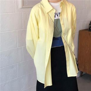 初春檸檬黃襯衫女chic清新學生寬鬆鵝淡黃色襯衫ins超火開衫外套