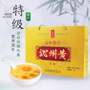 雁门清高 沁州黄小米礼盒2000g 4斤新米山西特产农家小米杂粮礼盒88元