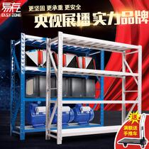 易存货架仓库仓储展示架加厚家用多功能货物置物架多层库房铁架子