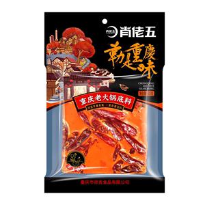 肖佬五肖老五纯手工老火锅底料500g重庆牛油火锅米线麻辣汤调底料
