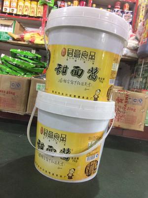 包邮君意甜面酱7KG一桶 适用于杂酱面 调味酱 炒酱爆肉 腌制酱等