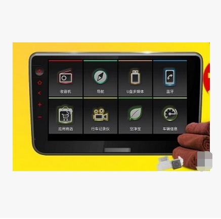 德赛西威8寸安卓NV5015导航仪屏幕改装专用贴膜 高清钢化玻璃膜防蓝光膜磨砂防反光保护膜