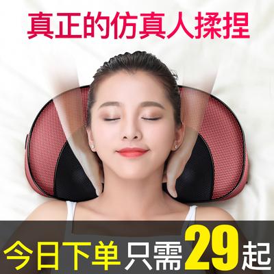 肩颈椎按摩器颈部腰部肩部颈肩多功能揉捏电动仪脖子枕头家用神器