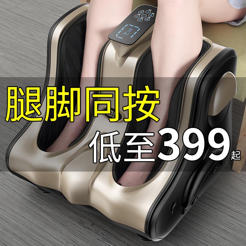 Массажеры для ног Артикул 599762291872