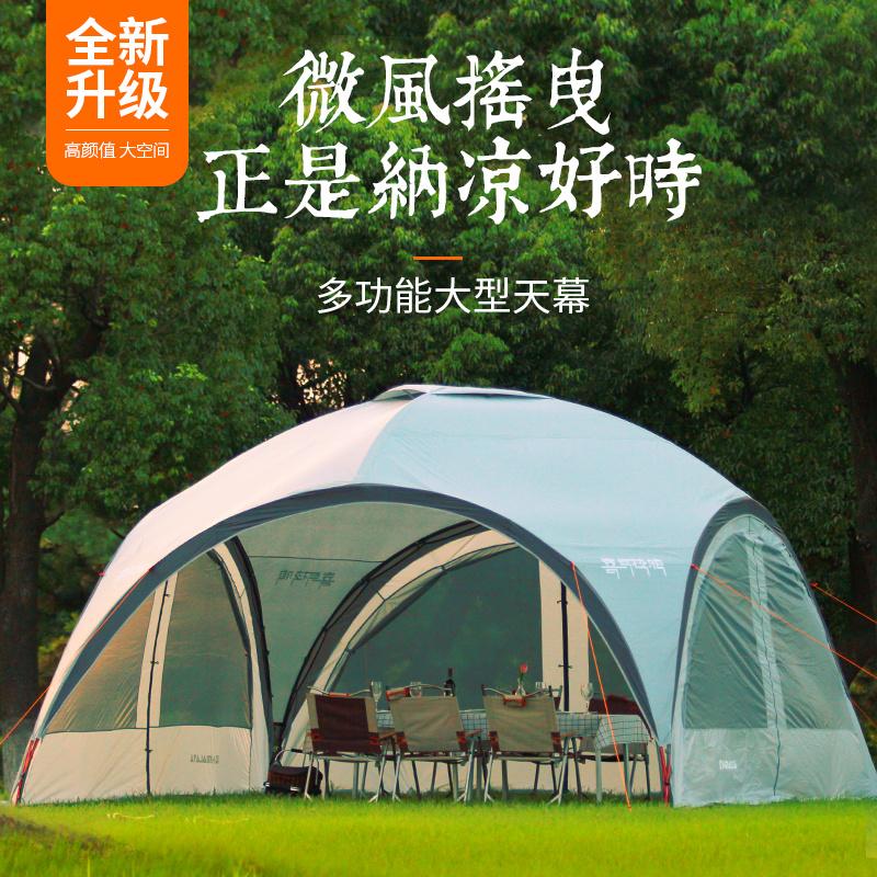 喜马拉雅露营天幕帐篷户外装备超大野营速开防晒防紫外线遮阳凉棚
