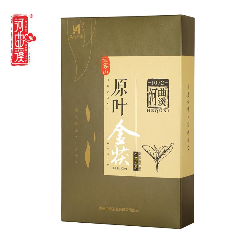 安化黑茶 原叶金茯 1kg卡盒礼品茶叶 湖南特产 茶叶 黑茶