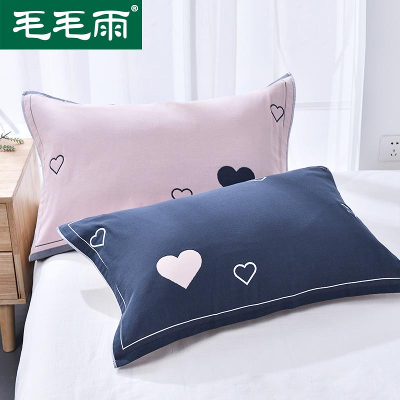 纯棉枕巾高级欧式枕头巾情侣高档大气纱布枕头毛巾一对装全棉家用