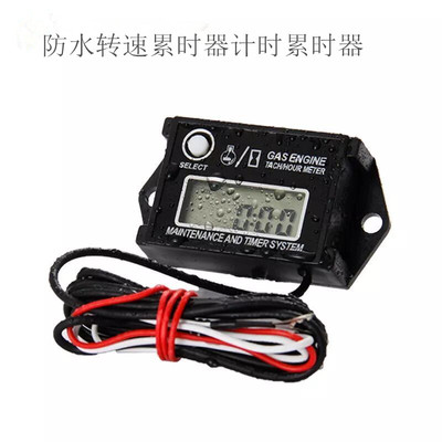 Motorcycle gasoline engine inductive waterproof tachometer reset the timer to view the maximum speed