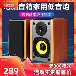 Edifier/漫步者 R1000TC北美版多媒体电脑音箱2.0木质低音炮音响