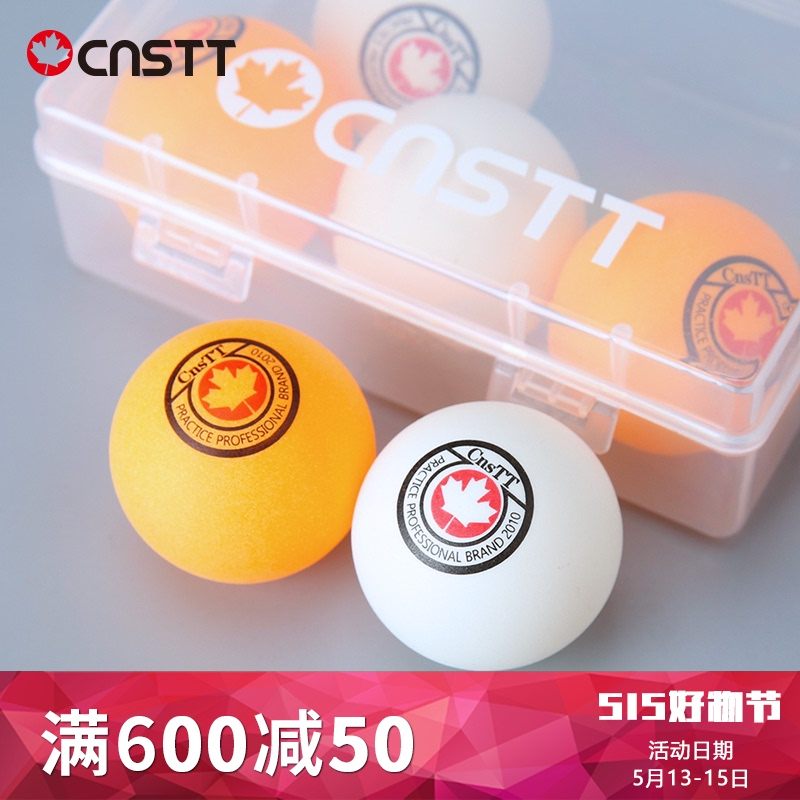 Cnstt casein selects speed type three-star table tennis Pax abs40 + table tennis three-star ball 6 Pack
