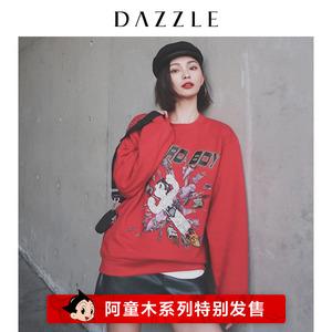 DAZZLE地素 2020春装新款复古阿童木圆领棉质红色卫衣女2C1J1051H