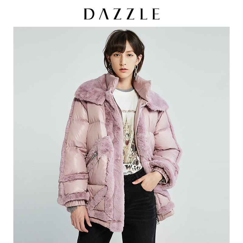 Dazzle Disu 2019 winter counter new environmental protection fur white duck down jacket down jacket female 2g4k2211g
