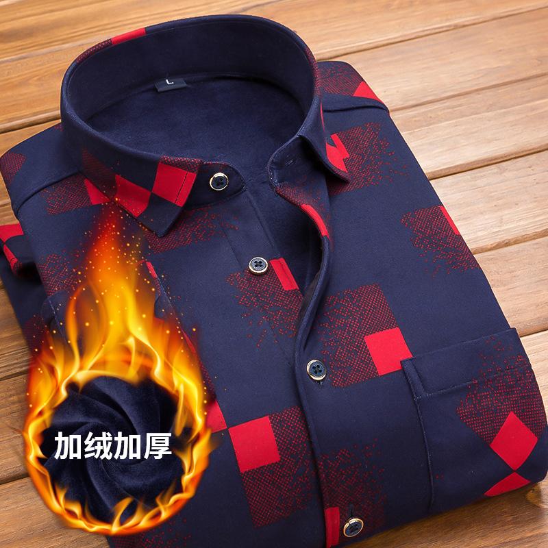 冬季中年男士加绒长袖衬衫韩版修身青年小伙衬衣男帅气休闲寸潮衫