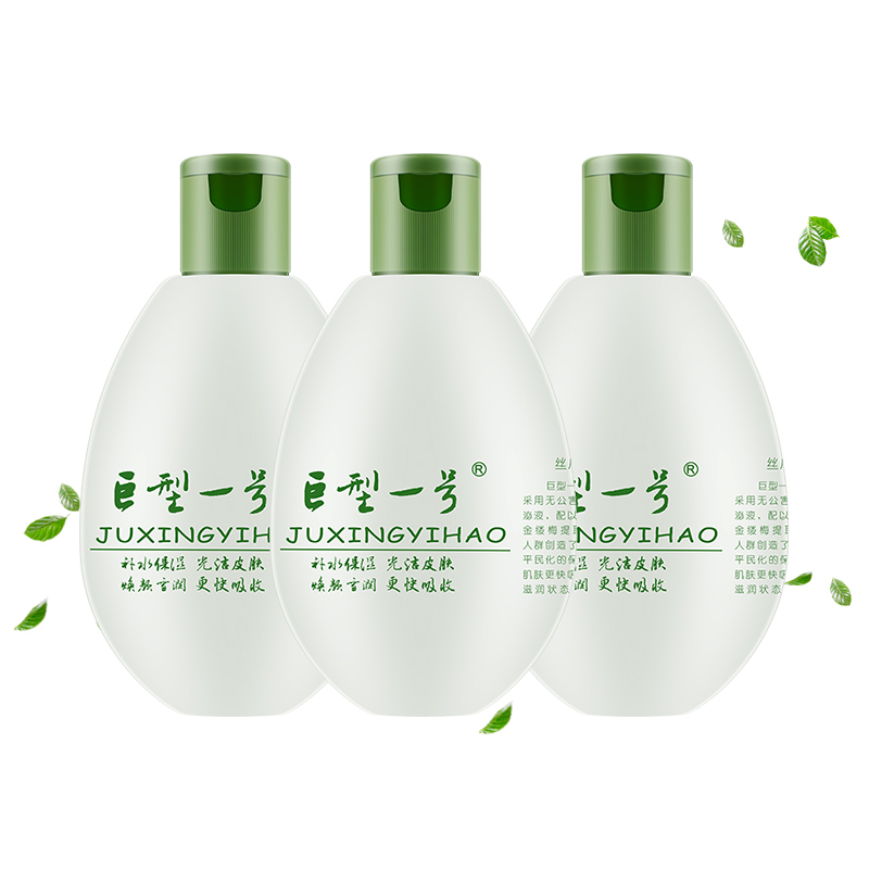 3 bottles of giant No.1 loofah formula water 320ml summer toner for men and women