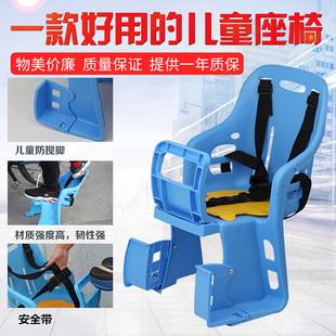 自行车儿童座椅自行车儿童安全座椅后置优质塑料宝宝单车坐椅全包