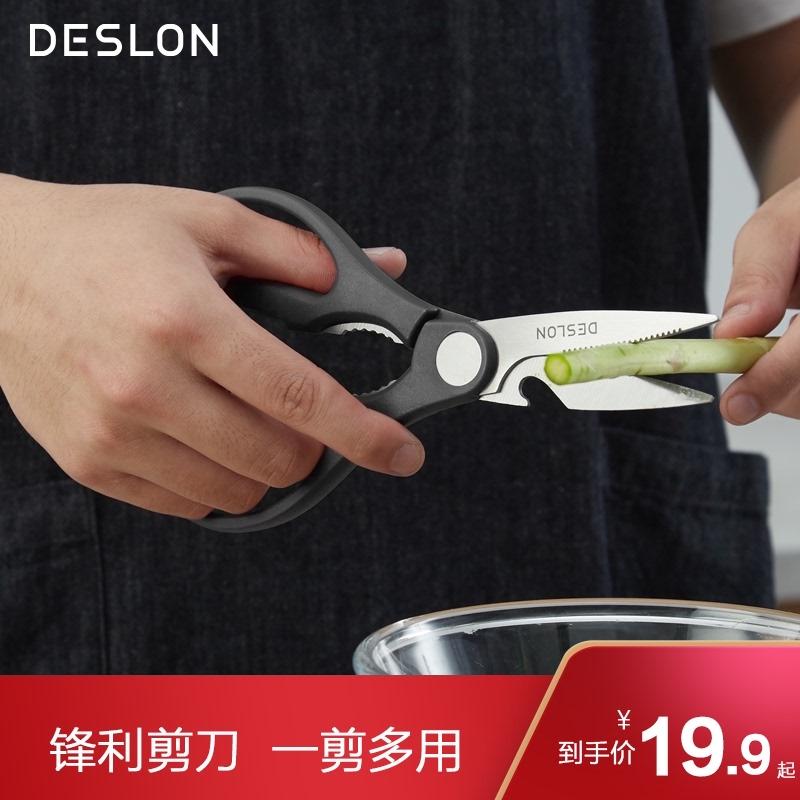Кухонные ножницы Артикул 14607951518