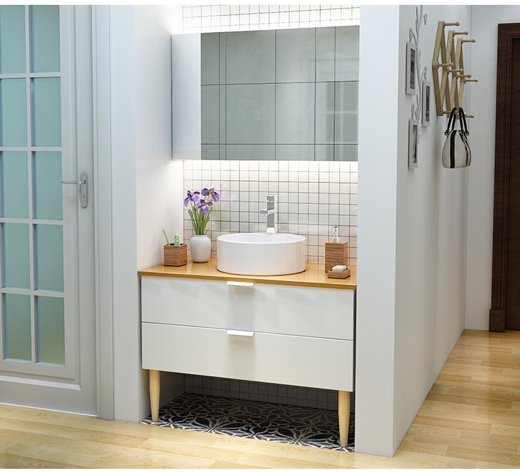 (用20元券)北欧浴室柜组合现代简约卫生间洗漱台洗手盆洗脸盆面盆台盆落地柜