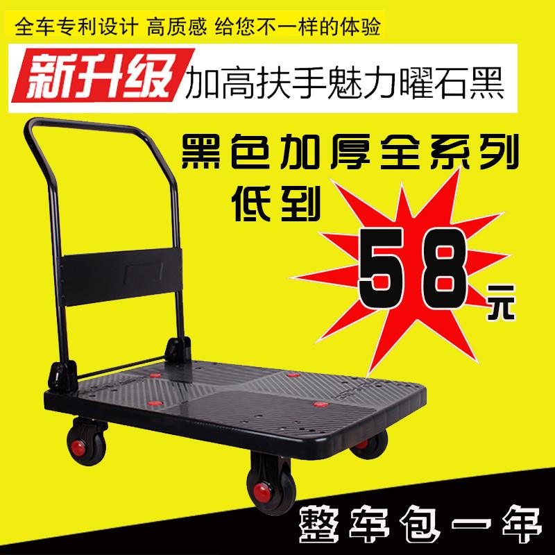 手推车搬运拖车折叠静音黑色塑料板车平板运输车全塑轮拉货小推车,可领取5元天猫优惠券