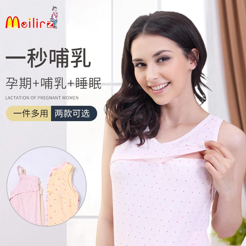 孕妇哺乳吊带背心产后喂奶衣薄款透气外出春秋打底衫哺乳期孕妇装