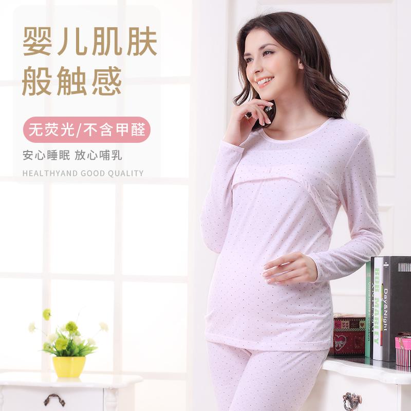 孕妇哺乳秋衣上衣薄款产后纯棉长袖喂奶家居服春夏打底衣