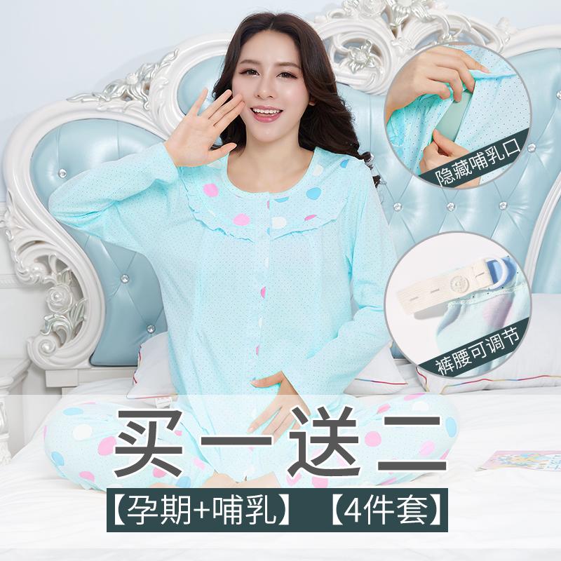 月子服哺乳睡衣4件套纯棉夏季薄款产后喂奶家居服孕妇春装4月份5