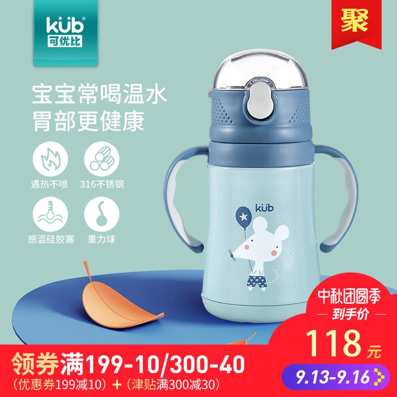 Отличное соотношение детские Соломенная чашка детские Научитесь пить чашки, водонепроницаемые и герметичные чашки для домашних хозяйств на младенца Чайник Thermos