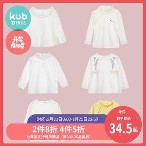 KUB可优比 春季新款翻领白T恤女童宝宝花边休闲长袖棉洋气打底衫