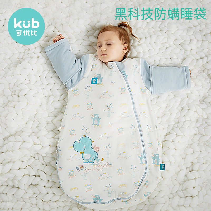Kub superior baby sleeping bag baby kick proof Quilt Baby spring autumn winter one sleeping bag children four seasons cotton