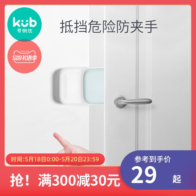 Защитные насадки на дверь Артикул 578390222630