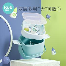 KUB可优比婴儿奶瓶收纳箱奶瓶置物架沥水晾干防尘宝宝餐具收纳盒