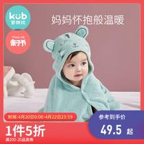 KUB可优比婴儿浴巾超柔吸水新生宝宝速干盖毯初生洗澡儿童毛巾被